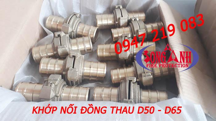 đầu nối vòi bằng đồng thau DN50 DN65